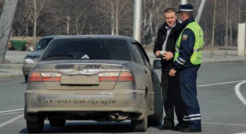 Какое наказание будет за использование на машине рамки-тени в России