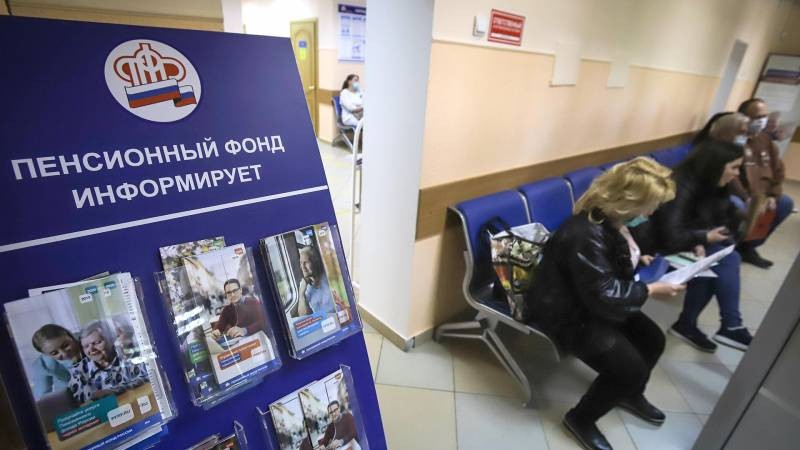 Врач, учитель или лётчик: кто в России может досрочно выйти на пенсию