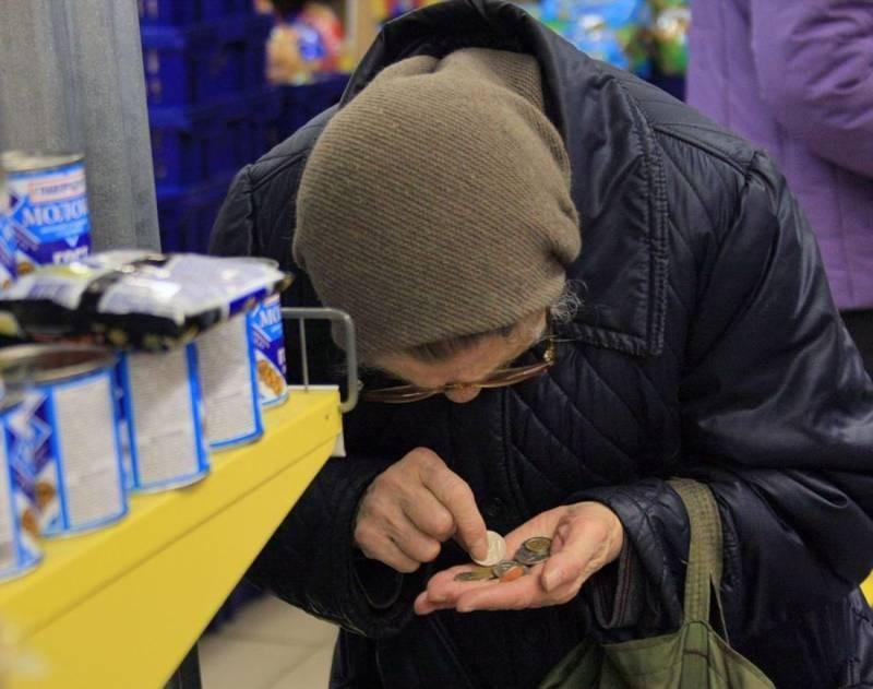 Индексацию социальных пенсий в России проведут в апреле 2021 года
