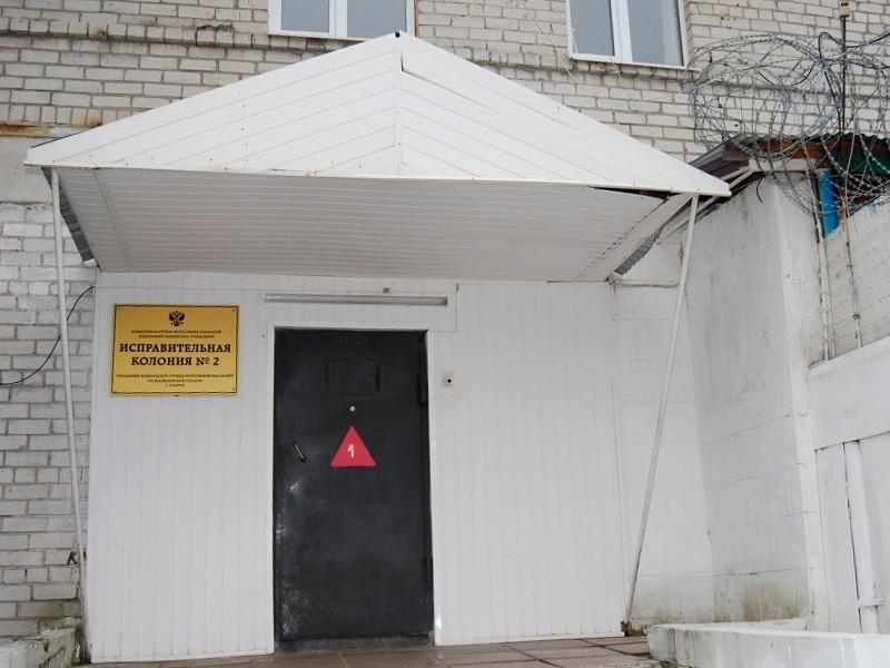 Навальный подтвердил, что находится в «красной зоне» ИК-2 Владимирской области