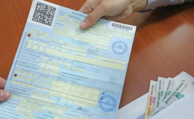 Новые законы вступят в силу в России с 1 апреля 2021 года