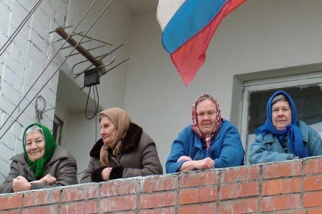 Кому и насколько повысят пенсии с 1 апреля 2021 года в России