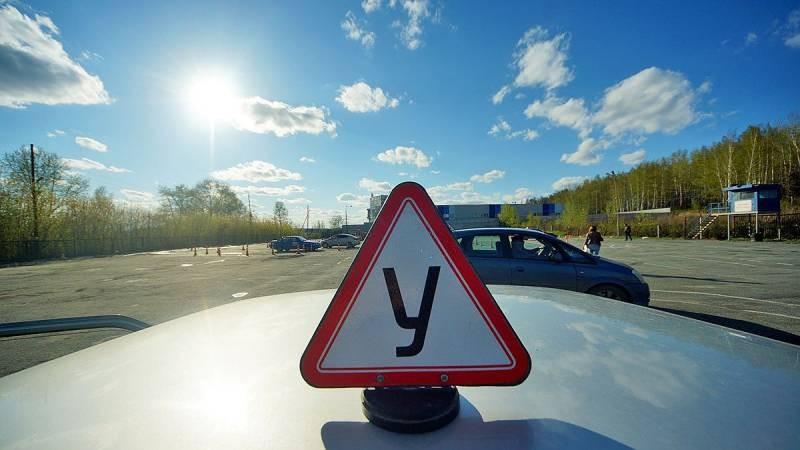 Экзамен на право управления автомобилем будут сдавать по-новому с 1 апреля 2021 года