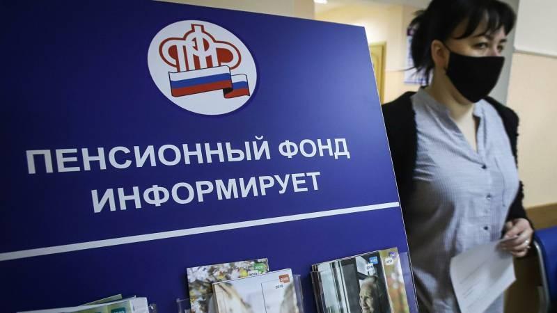 Правительством России в 2021 году были упрощены правила досрочного выхода на пенсию