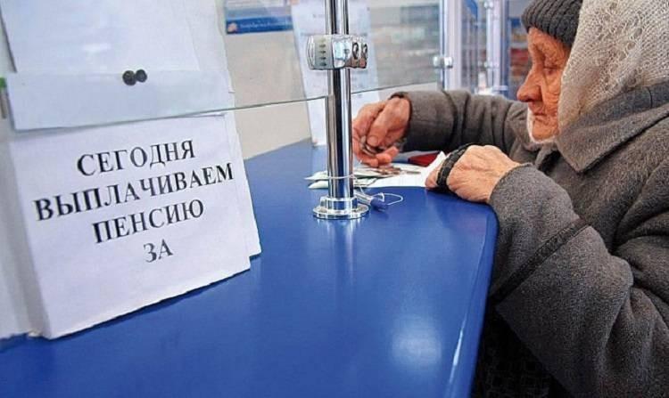 Утверждены обязательные надбавки к пенсиям россиян в 2021 году