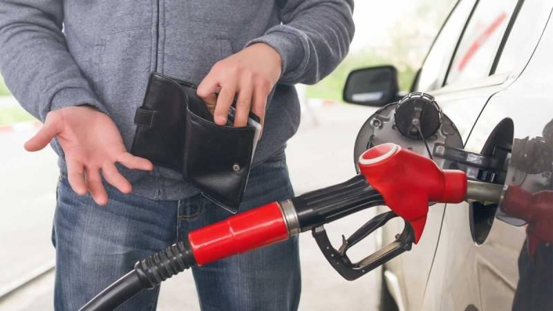 Российское правительство меняет механизм формирования цен на бензин с 1 мая 2021 года