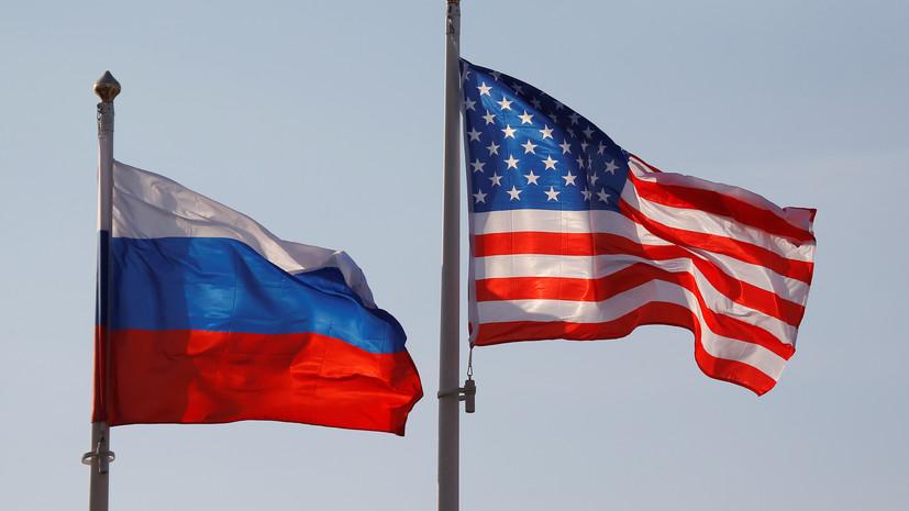 США активно расширяют санкции против России