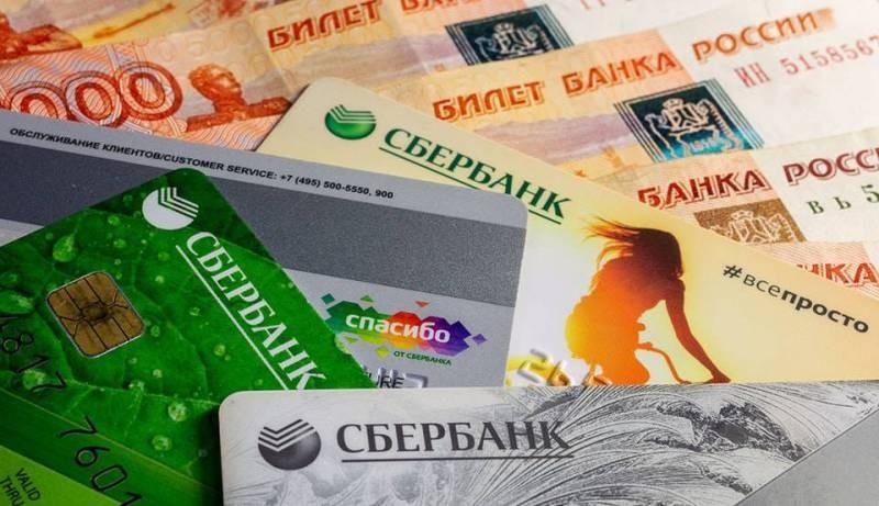 Выгодные тарифы в финансовом супермаркете «Банки.ру» РКО от Сбербанка для ИП помогут эффективно вести бизнес