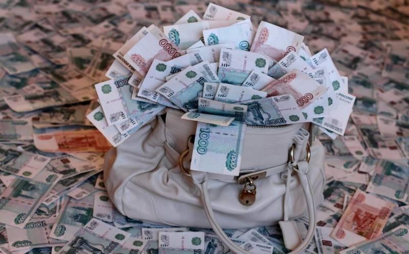 Кто не забрал лотерейный выигрыш, составляющий 335 миллионов рублей