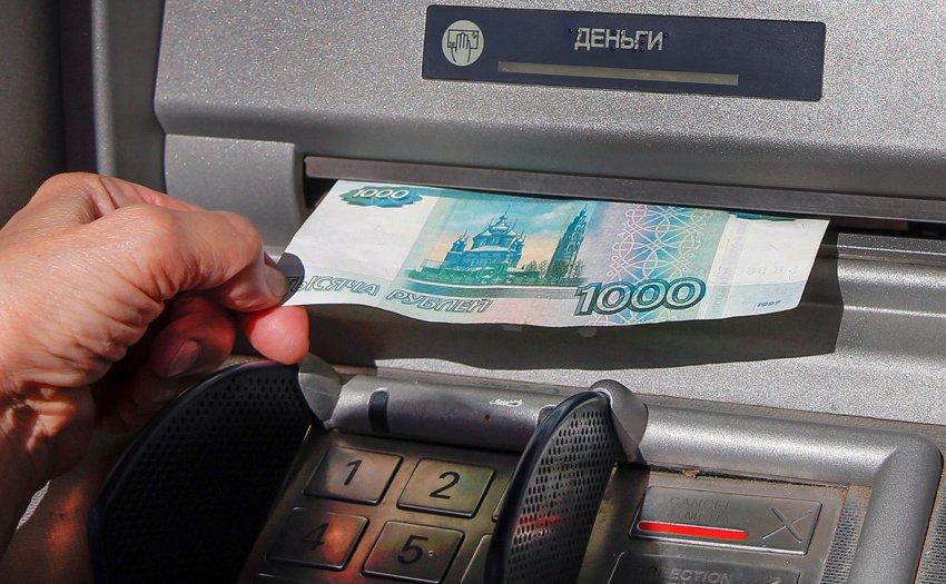 Аналитики зафиксировали рекордный рост индекса «свободных денег» у россиян