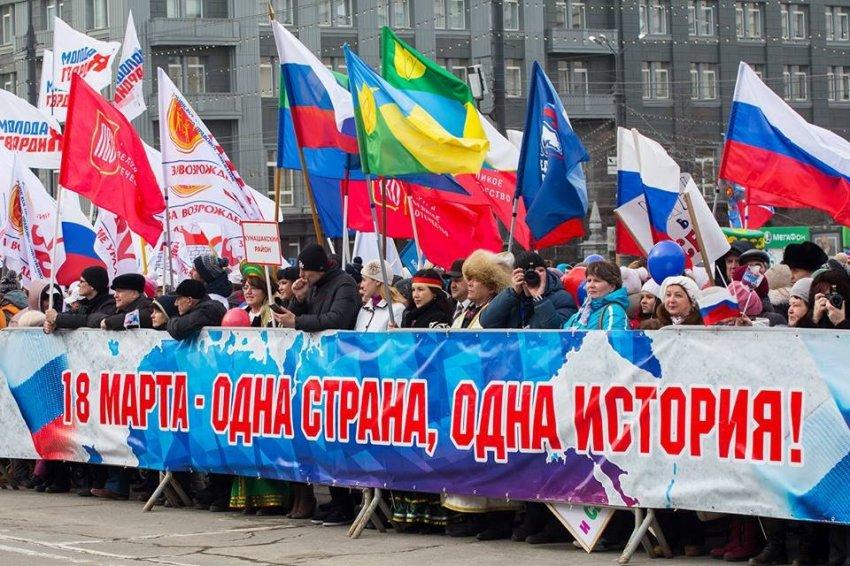 День воссоединения с Россией: выходной в Севастополе 18 марта