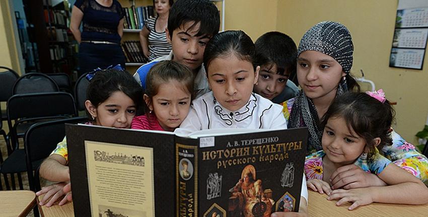 Как адаптировать детей мигрантов в российской школе