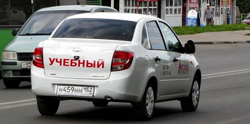 Новые законы вступили в силу: что изменилось в жизни россиян в апреле 2021 года