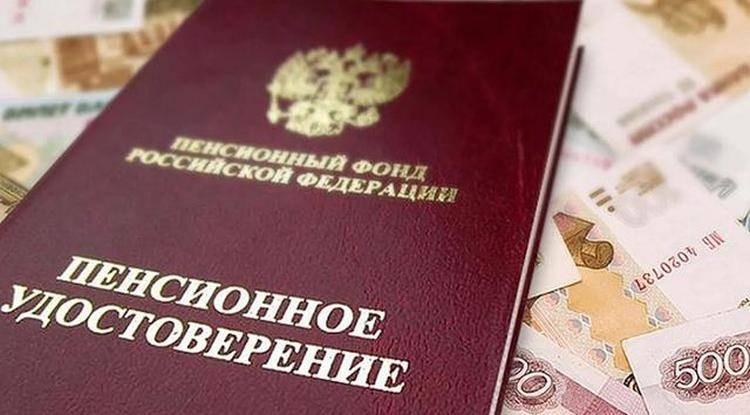 Что изменится в России для пенсионеров и других граждан с 1 апреля 2021 года