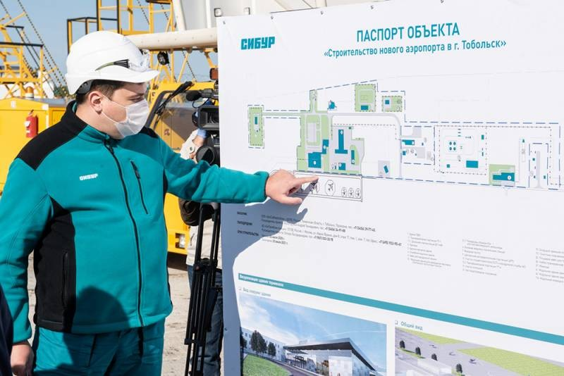 В Тобольске проходит народное голосование за название аэропорта, открытие которого ожидается осенью