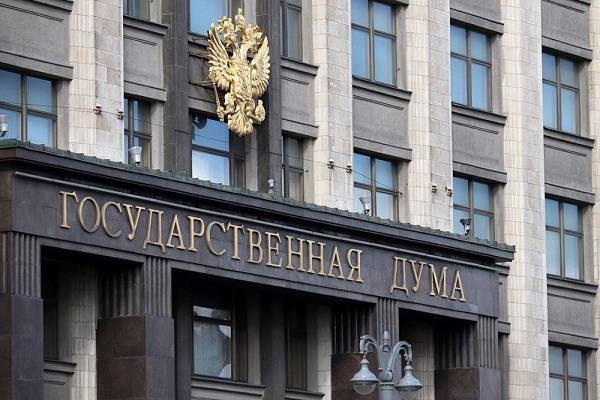 Депутаты рассмотрят проект закона об едином налоговом платеже
