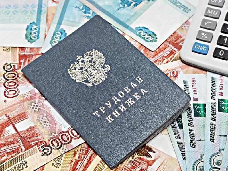 По каким правилам будут платить максимальное пособие по безработице