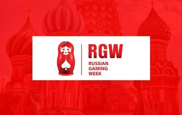 Стала известна дата проведения Russian Gaming Week