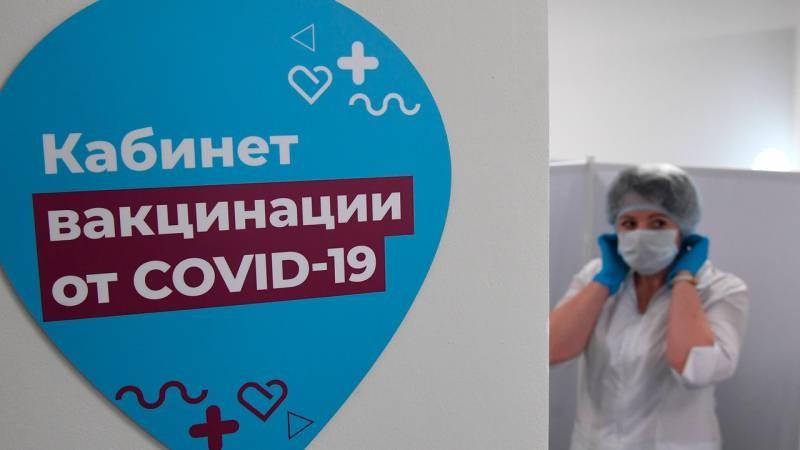 Является ли законным в РФ увольнение сотрудника из-за отказа от вакцинации в 2021 году