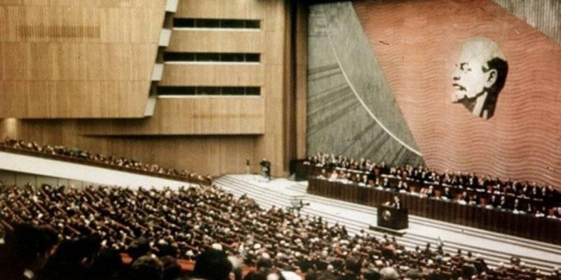 Как в СССР решали жилищную проблему