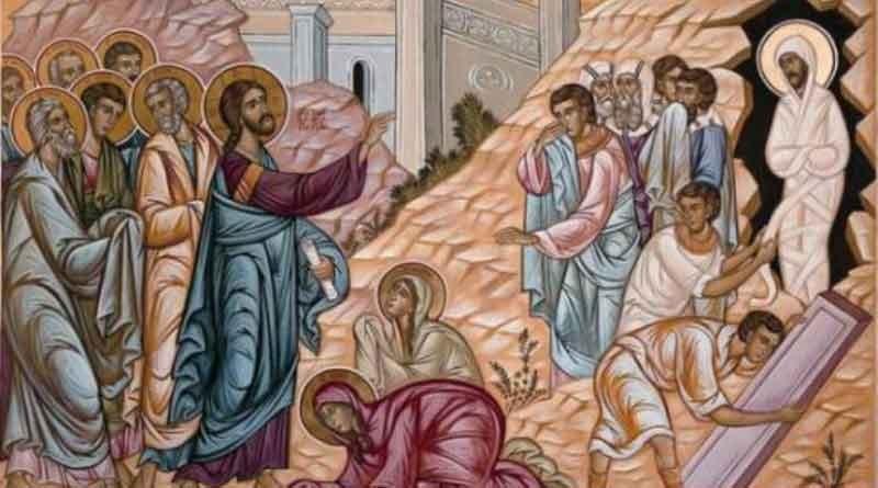 Суббота перед Вербным воскресеньем будет родительская или нет?