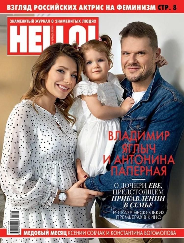На кого красавец-актер Владимир Яглыч променял свою первую супругу Светлану Ходченкову?