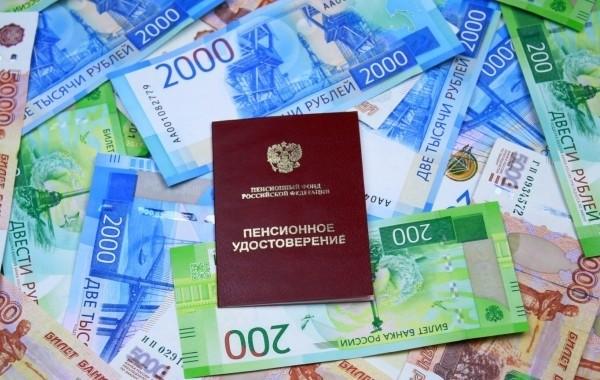 Эксперты назвали пенсионную реформу в России ошибочной