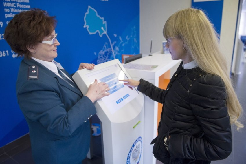 Госдума приняла закон об упрощенном налоговом вычете по НДФЛ