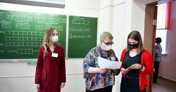 Какие темы итогового сочинения в России в 2021 году