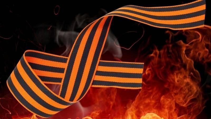 Как правильно повязать и носить символ победы ВОВ георгиевскую ленту