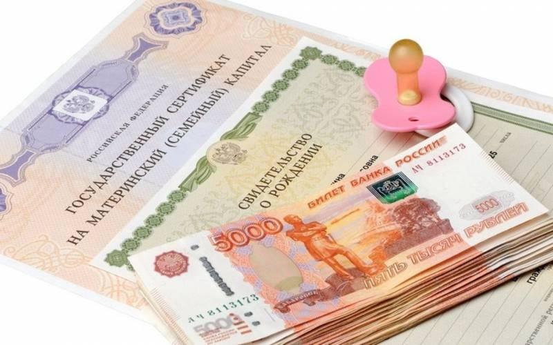 Что известно о выплатах для работающих и неработающих беременных в 2021 году в России