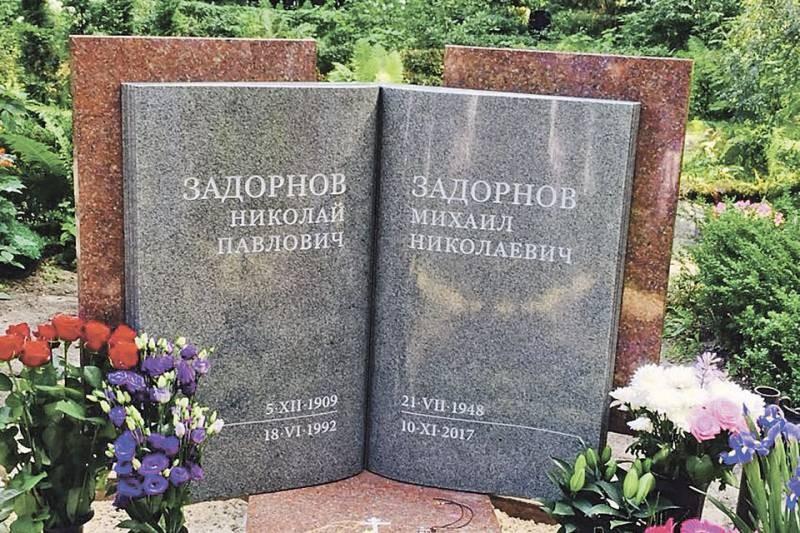 Вся правда о Михаиле Задорнове: его настоящая фамилия, национальность и место захоронения