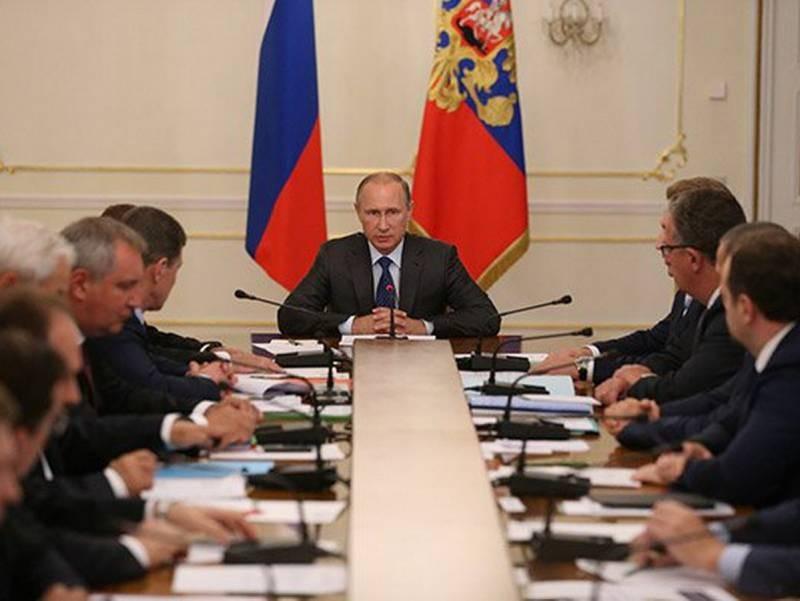 Американское издание поведал кого, вместо Путина, в США видят на месте президента России