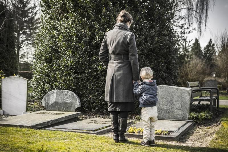 Кто может в России претендовать на пенсию по потере кормильца в 2021 году