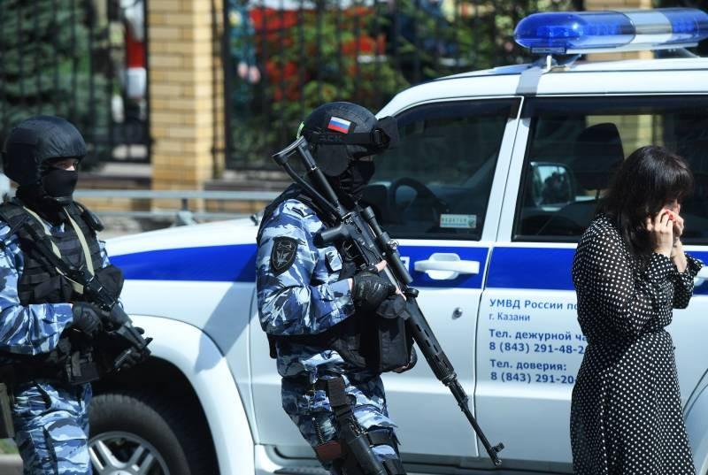 Почему произошла стрельба в школе города Казань 11 мая 2021 года