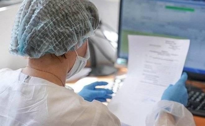 Минздрав России внёс изменения в методические рекомендации по лечению коронавируса
