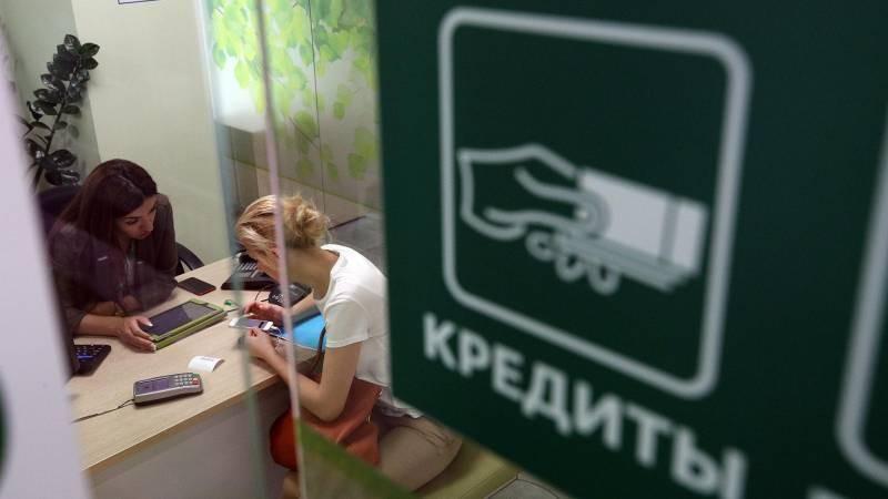 В России хотят ввести для граждан возможность добровольного запрета на кредиты