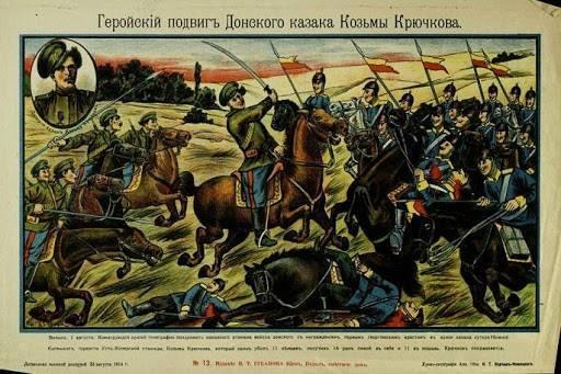 Была ли у Шолохова цель дискредитировать подвиг Крючкова?
