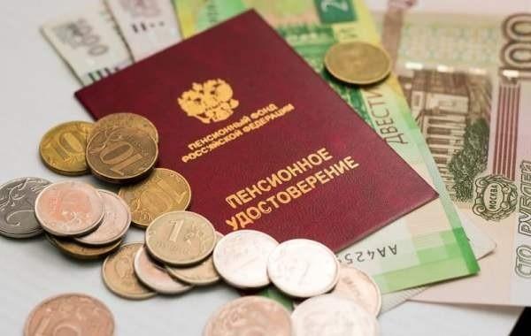 Части работающих пенсионеров повысят пенсии