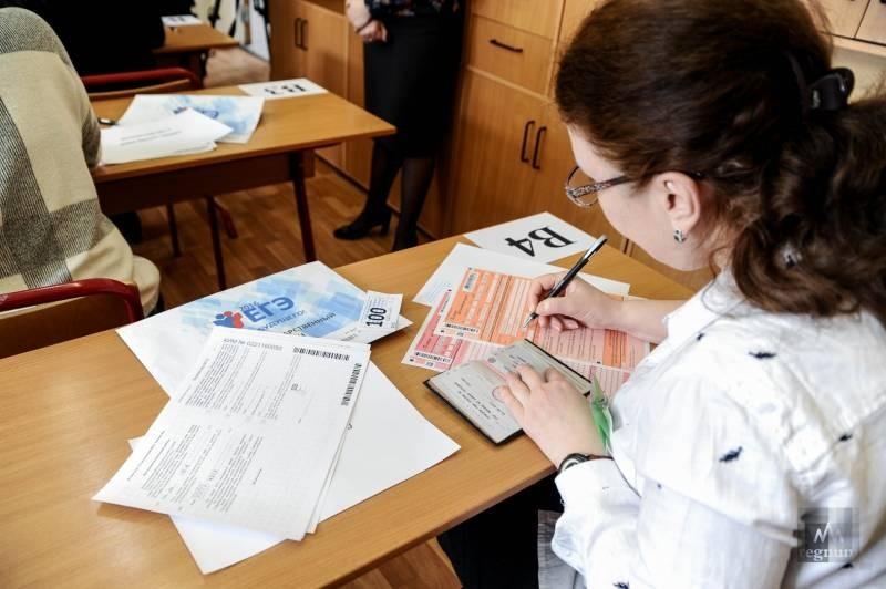 Минпросвещения объявило об отмене ЕГЭ по базовой математике в 2021 году