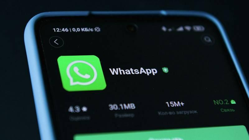 Изменение политики конфиденциальности в WhatsApp в 2021 году и последствия этого