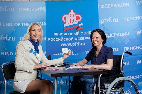 Какая социальная защита обеспечена инвалидам 3 группы