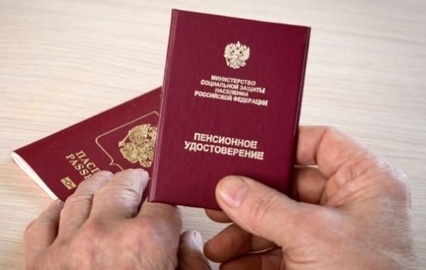 Новый пенсионный возраст добавит трудящихся в России