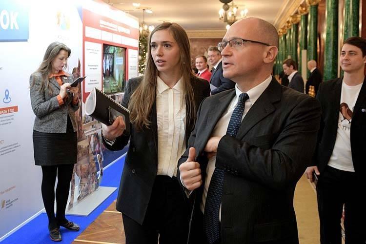 С назначением Ксении Разуваевой главой Росмолодежи связывают кардинальные перемены