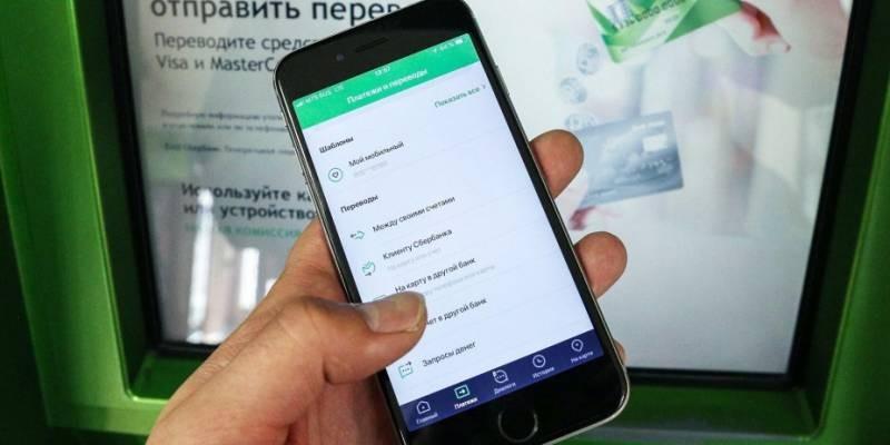 Сбербанк выдаст россиянам кредитные деньги на карточку до зарплаты