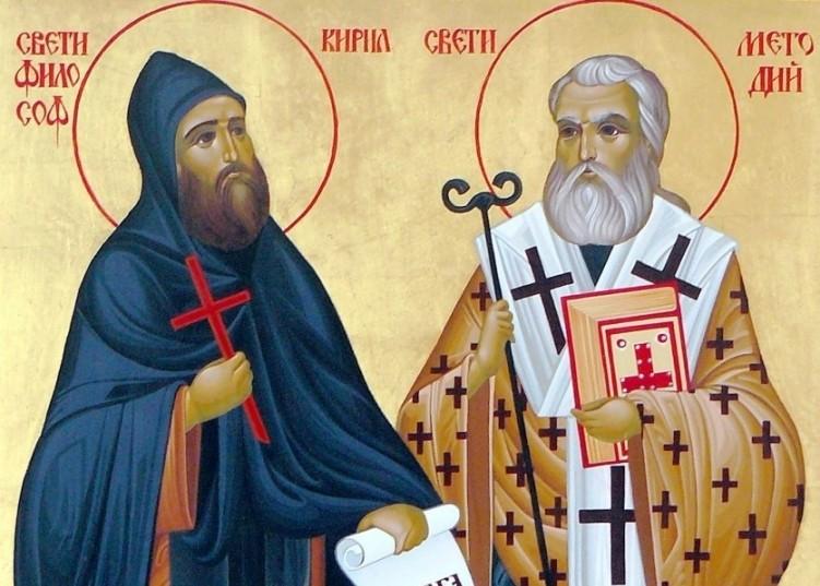 День памяти святых равноапостольных Кирилла и Мефодия отмечают 24 мая