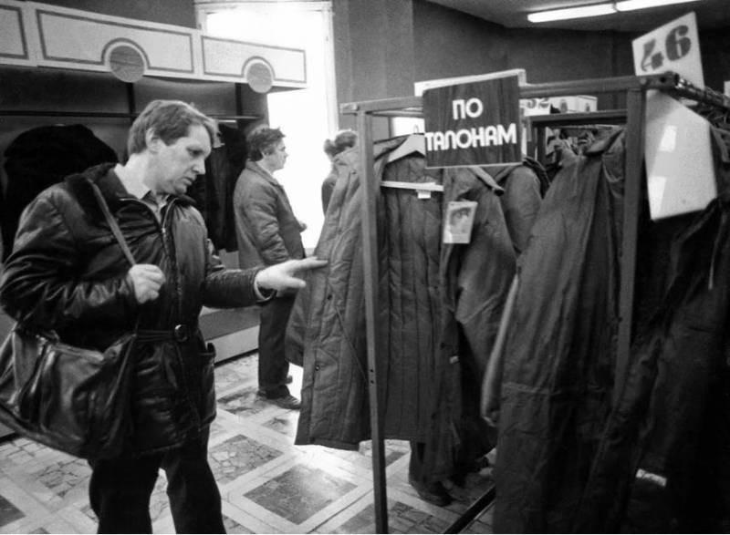 Самые редкие товары, которые в СССР было не достать