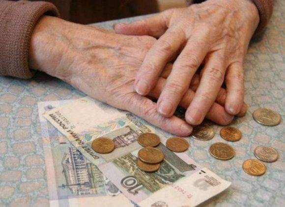 С 1 июня 2021 года в России изменится порядок начисления пенсий