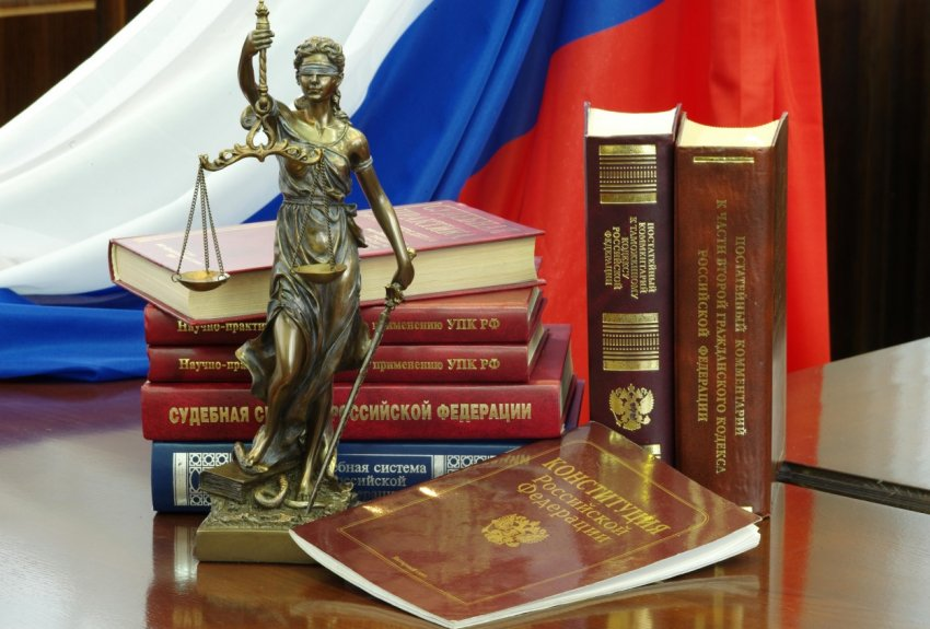 Основные законодательные изменения в России: что ждет нас с мая 2021 года
