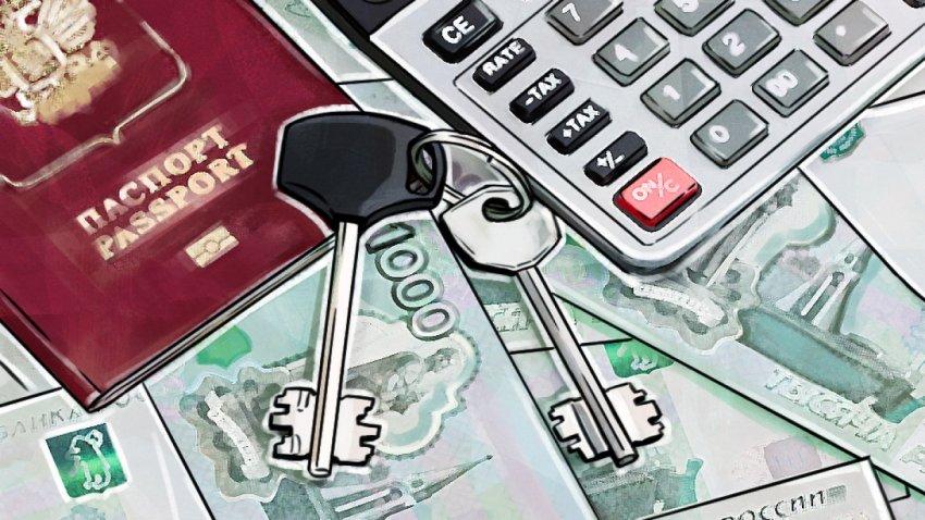 Для чего нужен добровольный отказ от оформления кредитов